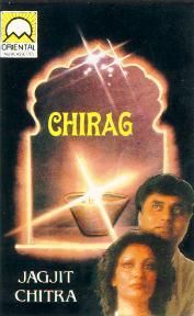 chirag